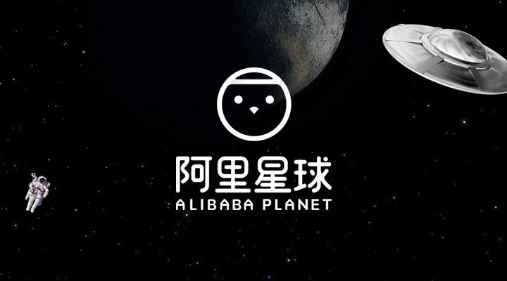 """天天动听更名""""阿里星球""""并更换新logo"""